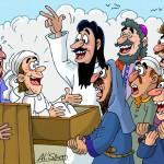 12. Jesús resucita a un joven