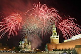 Fireworks on may 9 in Moscow