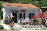 Greek house ketakolon