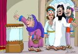 13. La ofrenda de la viuda en el templo