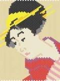 geisha - online jigsaw puzzle - 35 pieces